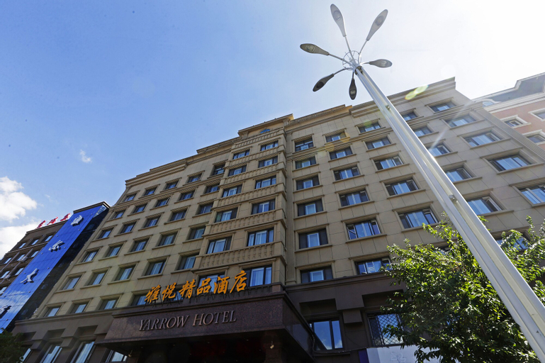 Yarrow Boutique Hotel, Harbin