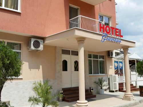 Hotel Fantasy, Lyubimets