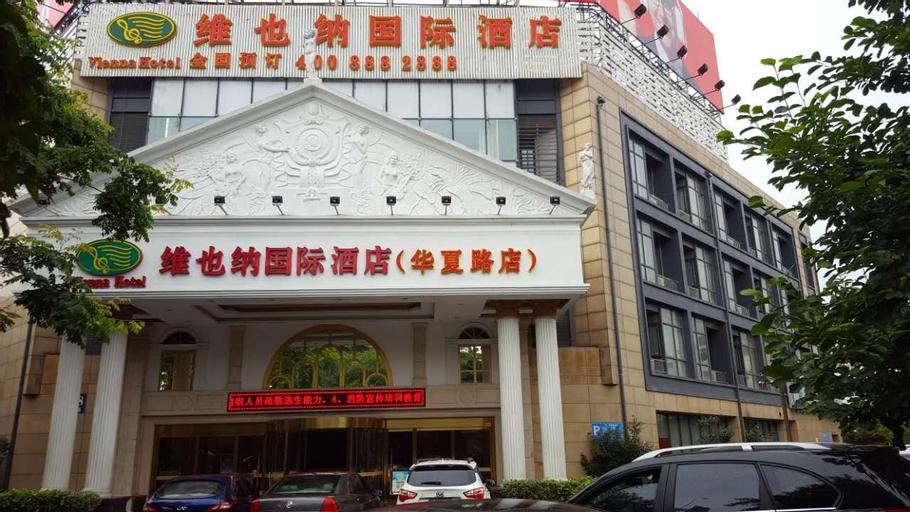 Vienna Hotel (Pudong Airport SNIEC Branch), Shanghai