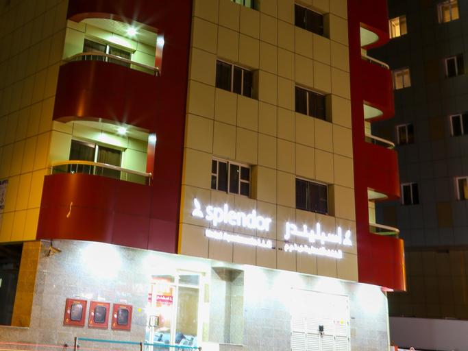 Al Waleed Palace Hotel Apartments-Al Barsha,