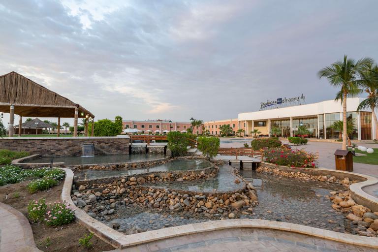 Radisson Blu Resort, Jizan,