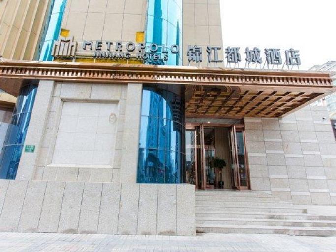 Jinjiang Metropolo Hotel,Taiyuan,Shimao Center, Taiyuan