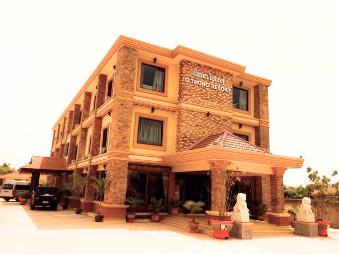 Othong Resort, Xaythany