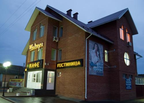 Shakira Hotel, Zav'yalovskiy rayon