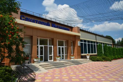 Sanatoriy Metallurg, Predgornyy rayon
