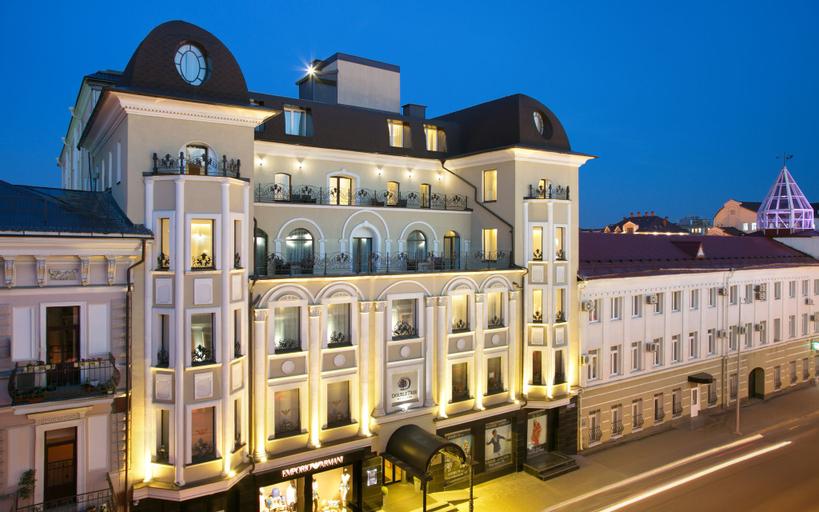 DoubleTree by Hilton Kazan City Center, Vysokogorskiy rayon