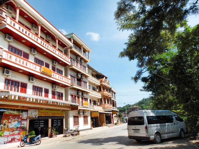 Phonechaleaun Hotel, Xamneua