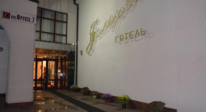 Reikartz Gallery Poltava, Poltavs'ka