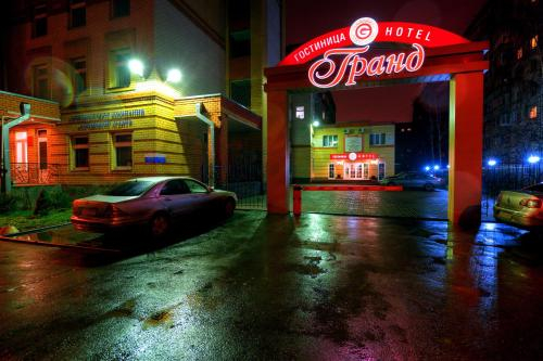 Grand Hotel, Tambovskiy rayon