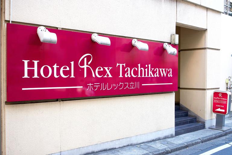 Hotel Rex Tachikawa, Tachikawa