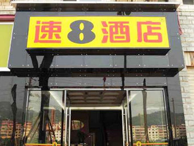 Super 8 Hotel Chishui He Bin Xi Lu, Zunyi