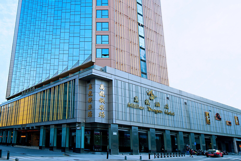 "Million Dragon Hotel (Formerly ""Hotel Lan Kwai Fong Macau""), Cathedral Parish"