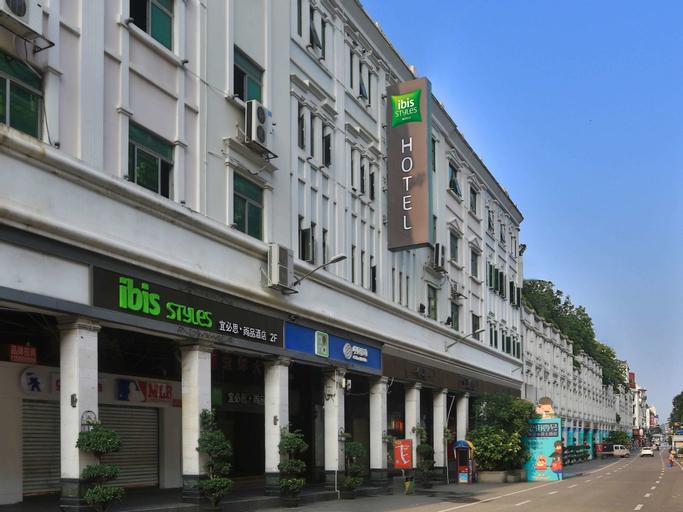 ibis Style XM Zhongshan, Xiamen