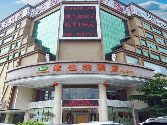 Vienna Hotel (Shenzhen Shajing Shangnan Branch), Shenzhen