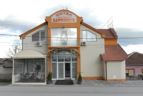 Harmony Hotel,