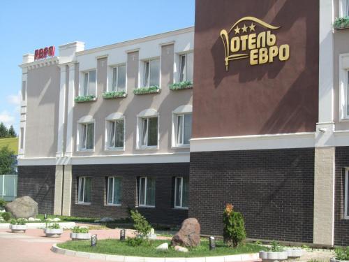 Hotel Euro, Kirov gorsovet