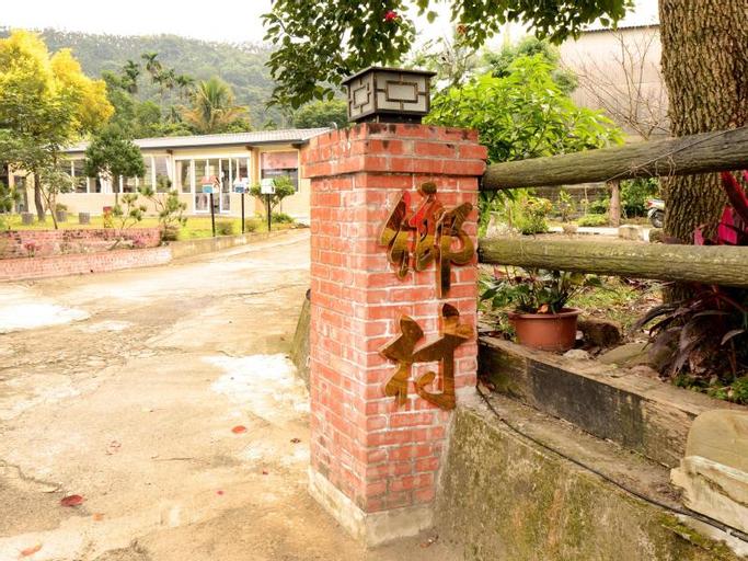 Country Farm Resort Homestay B & B, Yulin