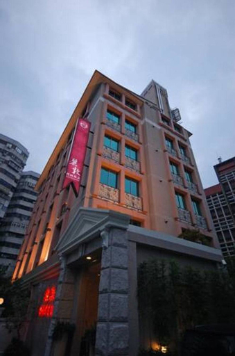 Reedon Boutique Hotel, Taipei City