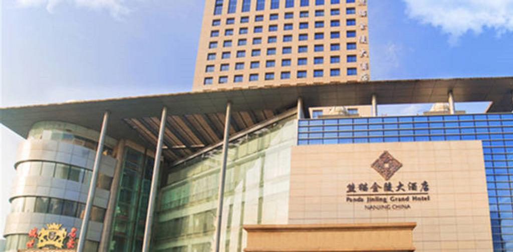 Nanjing Huamao International Hotel, Nanjing