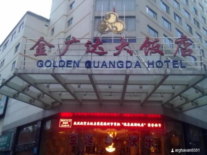 Fuzhou Golden Guangda Hotel, Fuzhou