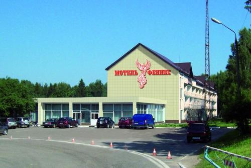 Hostel Feniks, Smolenskiy rayon