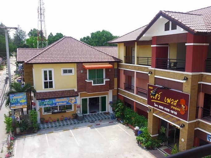 The Beehive Place Pakchong, Pak Chong
