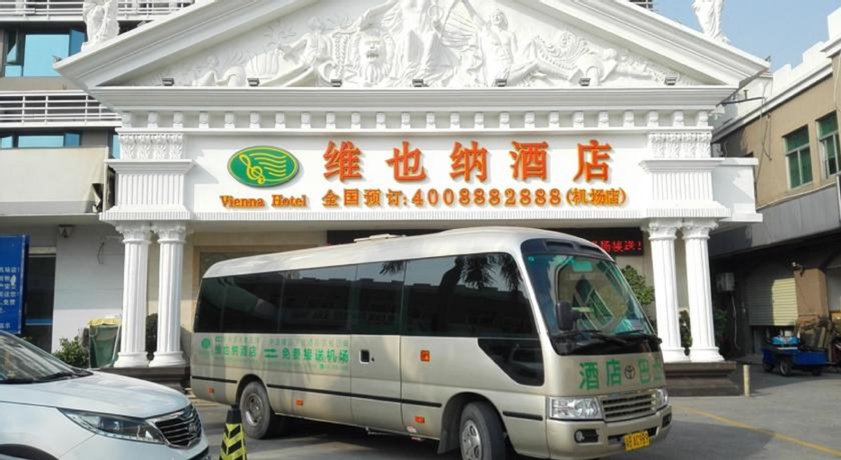 Vienna Hotel Guangzhou Airport Branch II, Guangzhou