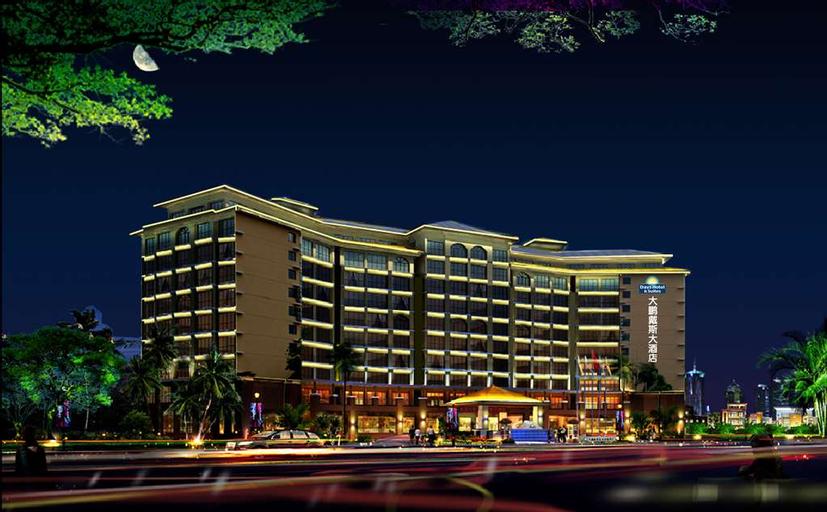 Days Hotel & Suites Da Peng Hainan, Hainan
