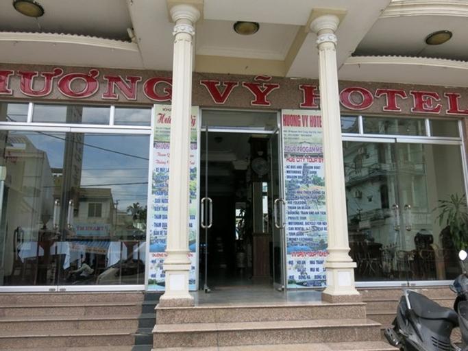 Huong Vy Hotel, Phú Vang