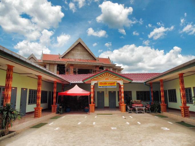 Nangphouddy Guesthouse, Xamneua