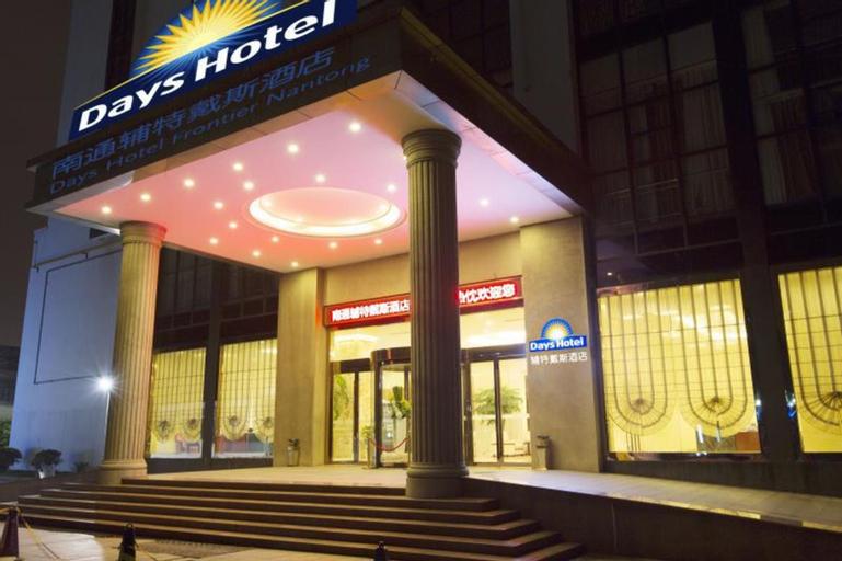 Days Hotel Frontier Nantong, Nantong