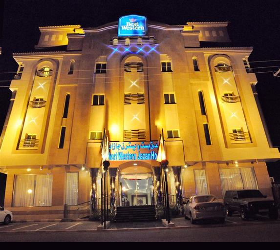 Itqan Al Diyafa Hotel,