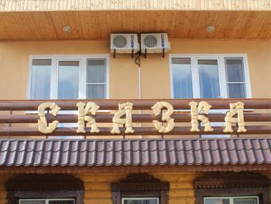 Skazka Hotel, Privolzhskiy rayon