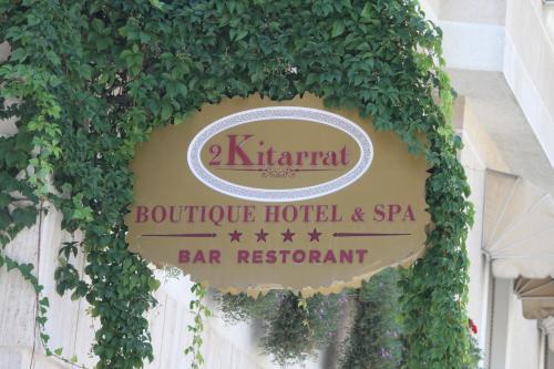 2 KITARRAT Boutique Hotel & SPA, Durrësit