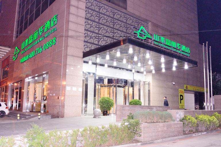 Shanshui Trends Hotel (Shenyang Branch), Shenyang