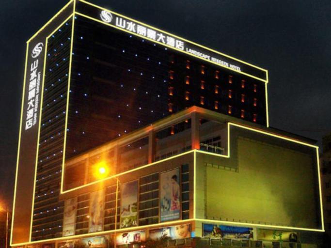 Landscape Neegeen Hotel, Xiamen
