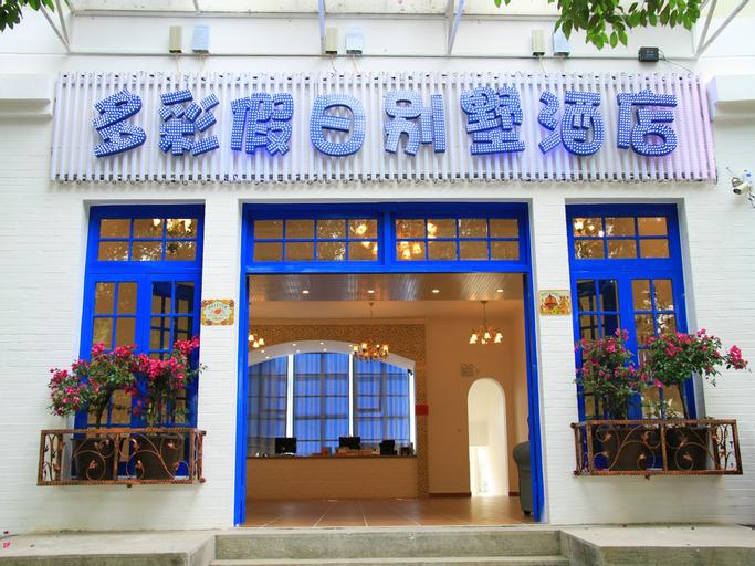 Colorful Inn, Baoshan
