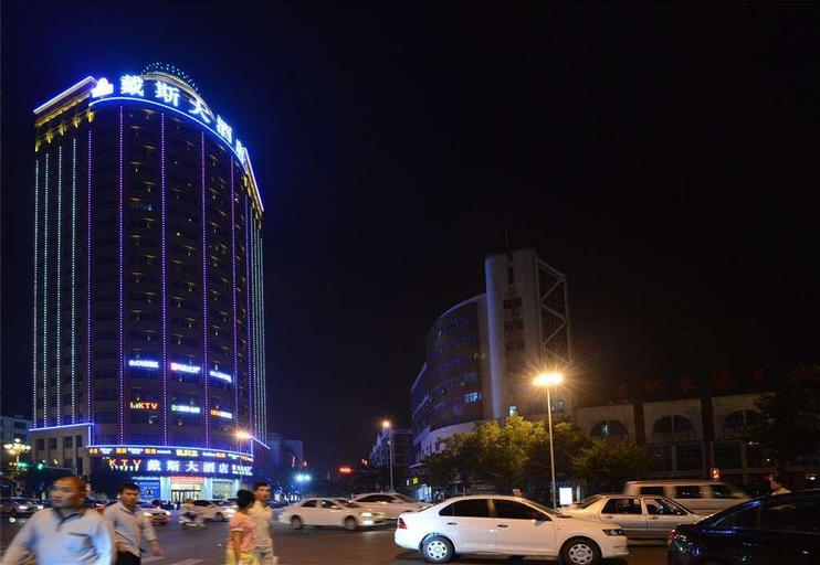 Days Hotel by Wyndham Shishi Fujian, Quanzhou