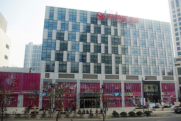 Metropolo Zhenjiang Railway Station Wanda Square, Zhenjiang