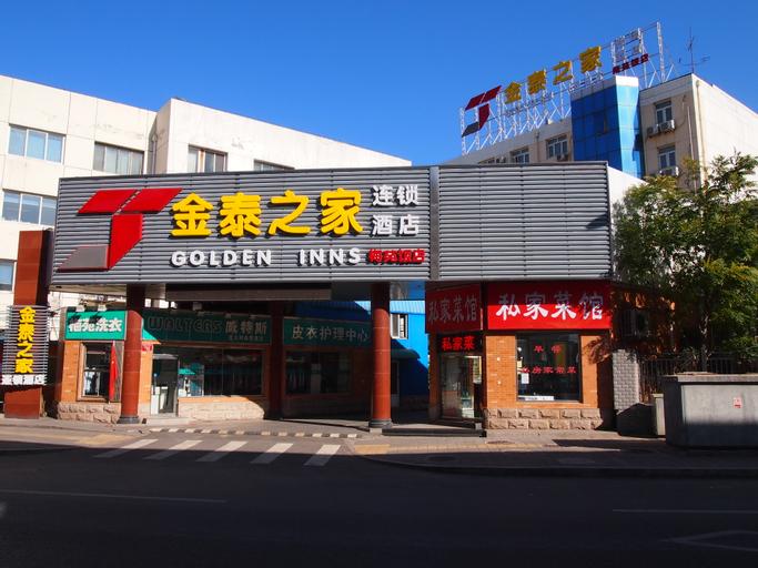 Beijing Meiyuan Hotel, Beijing