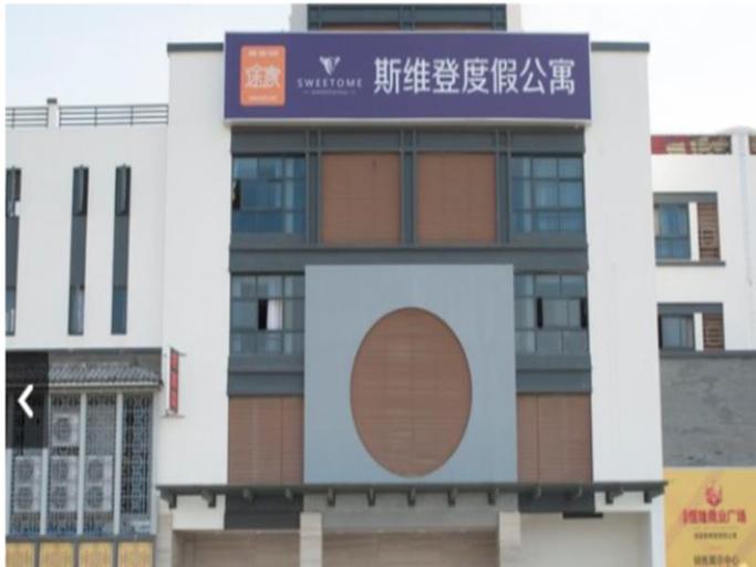 Xitang Tujia Siweideng Apartment, Jiaxing