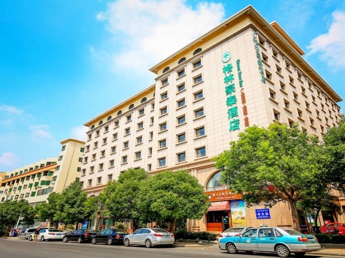 GreenTree Inn JUSCO Shopping Mall Business Hotel, Qingdao