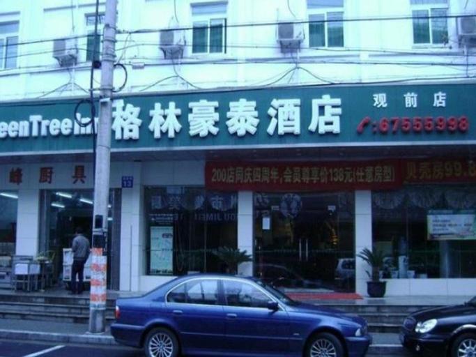 GreenTree Inn SuZhou GuanQian Street YinGuo, Suzhou