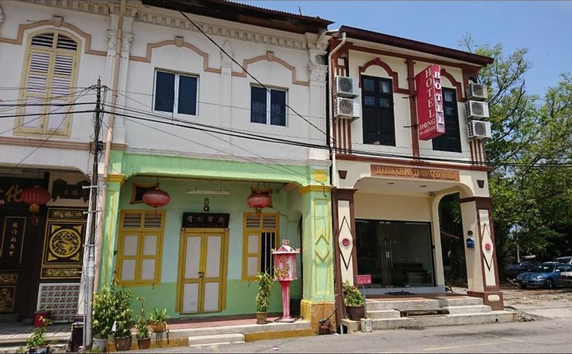 Hotel Hong at Jonker Street, Kota Melaka