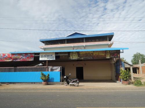 Somros Thmey Guesthouse, Kampong Leav