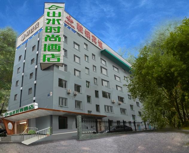 Shanshui Trends Hotel Temple of Heaven Branch, Beijing
