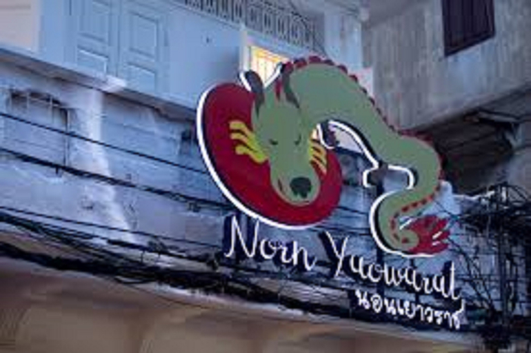 Norn Yaowarat Hotel, Samphantawong
