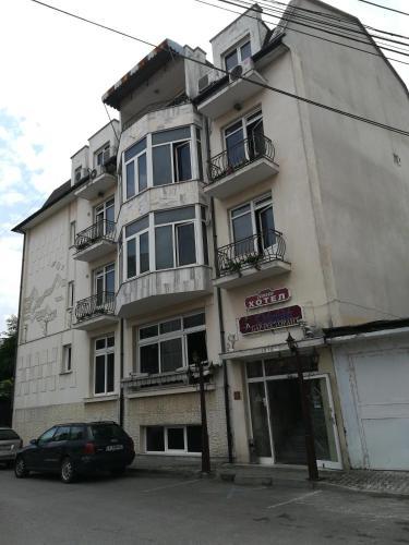 Family Hotel George, Svilengrad