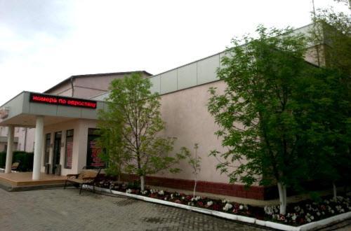 Laeti Hotel, Makhambetskiy