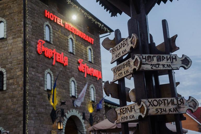 Historical Hotel Fortetsya Hetmana, Holosiïvs'kyi